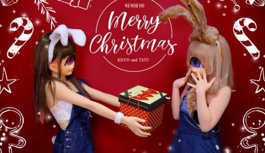 彼女たちのメリークリスマス