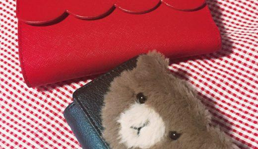 クマの500円